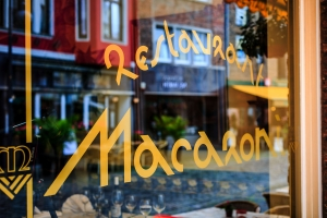 Restaurant Macaroni